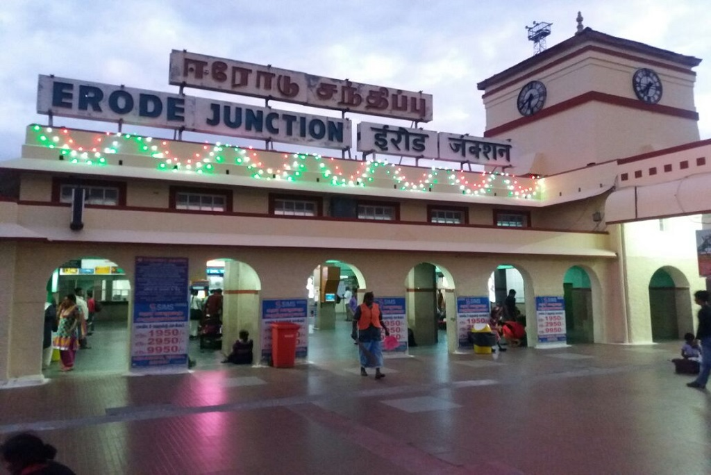 Erode Railway Junction